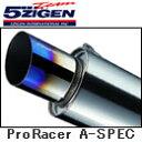 5ZIGEN マフラー ProRacer A-SPEC インテグラ DC5 タイプS/IS