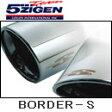 5ZIGEN マフラー BORDER-S オデッセイ RB3 車検対応