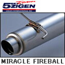 5ZIGEN マフラー MIRACLE FIREBALL トレノ AE86