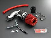 [ZERO-1000] 零1000 パワーチャンバー 赤レッド アルトターボRS [DBA-HA36S] R06Aターボ【12月末発売予定/予約受付中/代引不可】