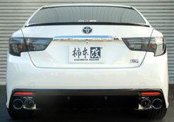 柿本改マフラーClassKRマークX250SG's(2WD)[GRX130]12/8〜4GR-FSE('10加速騒音新規制対応モデル)