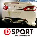 [D-SPORT] Dスポーツ エアロリヤバンパー for SPEX (純正塗装品)【 コペン (Robe) [LA400K] 】【受注生産/代引不可】