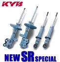 KYB ショックアブソーバ ≪NEW SR SPECIAL (1台分)≫ 【ミラ L260S 4WD 02/12〜 グレード(L-Limited、L、D、X)】