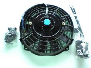 【即納】薄型電動ファン[7インチ]プル式(吸風式)