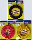 【即納】 余ったポイントの消化に♪ 04R ≪バキュームホース 2m≫ サイズ4φ 6φ、カラー:黒 赤 黄から選べます