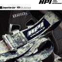 [HPI] コンペテションギア レーシングハーネス 6点式 (デザートカモフラージュ) FIA規格公認