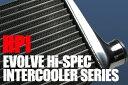 [HPI] インタークーラーキット Hi-SPEC (コア厚72mm)【スカイラインGTR [BNR32][BCNR33][BNR34(前期)]】送料無料≪※北海道・沖縄・離島は別...