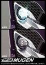 無限 LEDフォグライトアタッチメント ステップワゴン RP3/RP4 (スパーダ・クールスピリット/スパーダ)