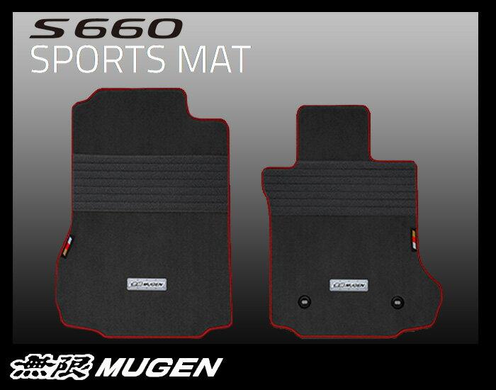 無限 スポーツマット S660 JW5 フロント2枚セット ブラック×レッド