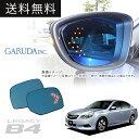 [GARUDA] ガルーダ LEDウインカー内蔵ブルーミラー 【 レガシィB4 [BM#] C型 (2011/06〜) 】 ※ミラーヒーター付タイプ