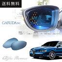 [GARUDA] ガルーダ LEDウインカー内蔵ブルーミラー 【 アルファロメオ 147 (2000〜) 】※ミラーヒーター付タイプ