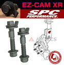 EZカムXR キャンバー調整ボルト 12mm (スイフトスポーツ) ZC31S 2WD 2004〜2010 フロント用 AMTECS(アムテックス) 送料:北海道1500円 沖縄2000円 離島要確認
