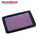 [AutoExe] オートエクゼ インダクションボックス 補修用K&N製エアフィルター MPV/CX-7 LY3P ER3P MLY957X