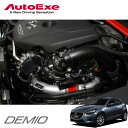 [AutoExe] オートエクゼ ターボパイプ デミオ DJ5AS DJ5FS ディーゼル 1.5L