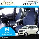 [Clazzio] クラッツィオ クロス シートカバー N-WGN JH1 / JH2 H25/11〜 4人乗 [G-Aパッケージ / G-...