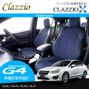 [Clazzio] クラッツィオ クロス シートカバー インプレッサG4 GJ2 / GJ3 / GJ6 / GJ7 H24/1〜 5人乗 [1.6i / 1....