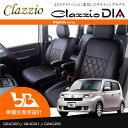 [Clazzio] クラッツィオ ダイヤ シートカバー bB QNC20 / QNC21 / QNC25 H20/10〜H23/11 5人乗...