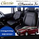 [Clazzio] クラッツィオ ジュニア シートカバー オデッセイ RC1 H28/2〜 7人乗 [ABSOLUTE X Honda SENSING / ABSOLUTE X Honda SENSING Advancedパッケージ] ※代引不可 ※沖縄・北海道・離島は送料2300円(税込)