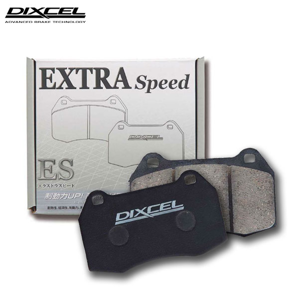 [DIXCEL] ディクセル ブレーキパッド エクストラスピード リア用 BMW【F30 Active Hybrid 3 3F30 12/07〜】 送料無料(沖縄・離島・同梱時は送料別途)