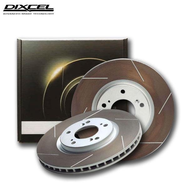 [DIXCEL] ディクセル ブレーキローター HSタイプ リア用 【ローレル HC34 93/1~94/9 Engine [RB20DE]】 送料無料(沖縄・離島・同梱時は送料別途) 制動力と安定性を高次元で融合