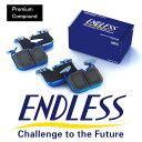 [ENDLESS] エンドレス ブレーキパッド Premium Compound (プレミアムコンパウンド) リア用 【BMW E82 135i クーペ UC30/35 08/2~ 】
