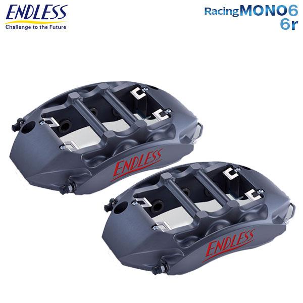 [ENDLESS] エンドレス キャリパー システムインチアップキット RacingMONO6&6r フロント/リアセット 【ポルシェ 911 996 GT2】 本州・北海道は送料無料 沖縄・離島は送料1000円(税別)