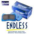 [ENDLESS] エンドレス ブレーキパッド SNP フロント用 【ハイエース / レジアス エース 200系全車 H16.8〜 2500〜2700cc】