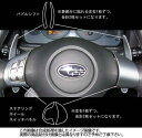 [hasepro] ハセプロ マジカルアートレザーNEO ステアリングホイールスイッチパネル レガシィB4 BL5 BLE 2006/5〜