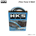HKS 強化Vベルト ファンベルト 5PK1350 RX-7 FD3S 91/10〜02/08 13B-REW