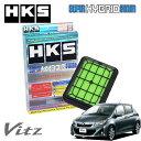 [HKS] スーパーハイブリッドフィルター ヴィッツ NCP131 10/12〜 1NZ-FE