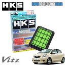 HKS スーパーハイブリッドフィルター ヴィッツ NCP91 NCP95 05/02〜10/11 1NZ-FE/2NZ-FE