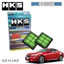 [HKS] スーパーハイブリッドフィルター スカイライン V36 PV36 CKV36 06/11〜 VQ25HR/VQ35HR/VQ37VHR 2枚セット