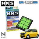 [HKS] スーパーハイブリッドフィルター N-ONE JG...