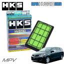 HKS スーパーハイブリッドフィルター MPV LY3P 06/02〜 L3-VDT/L3-VE