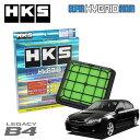 [HKS] スーパーハイブリッドフィルター レガシィB4 BL5 BLE 03/06〜09/05 EJ20(ターボ/NA)/ EZ30