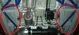 CUSCO 库斯科 权力brace步威RG12WDfloor中心侧面【391492 CS】[CUSCO クスコ パワーブレースステップワゴン RG1 2WDフロアーセンターサイド【391 492 CS】]