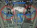 CUSCO クスコ パワーブレースエスティマ 2WD ACR50Wフロアーフロントサイド【925 492 FS】
