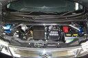 CUSCOクスコ TypeOS オーバルシャフトストラットバーワゴンR MH23S /ワゴンRスティングレー フロント用 ストラットタワーバー【632 540 ...
