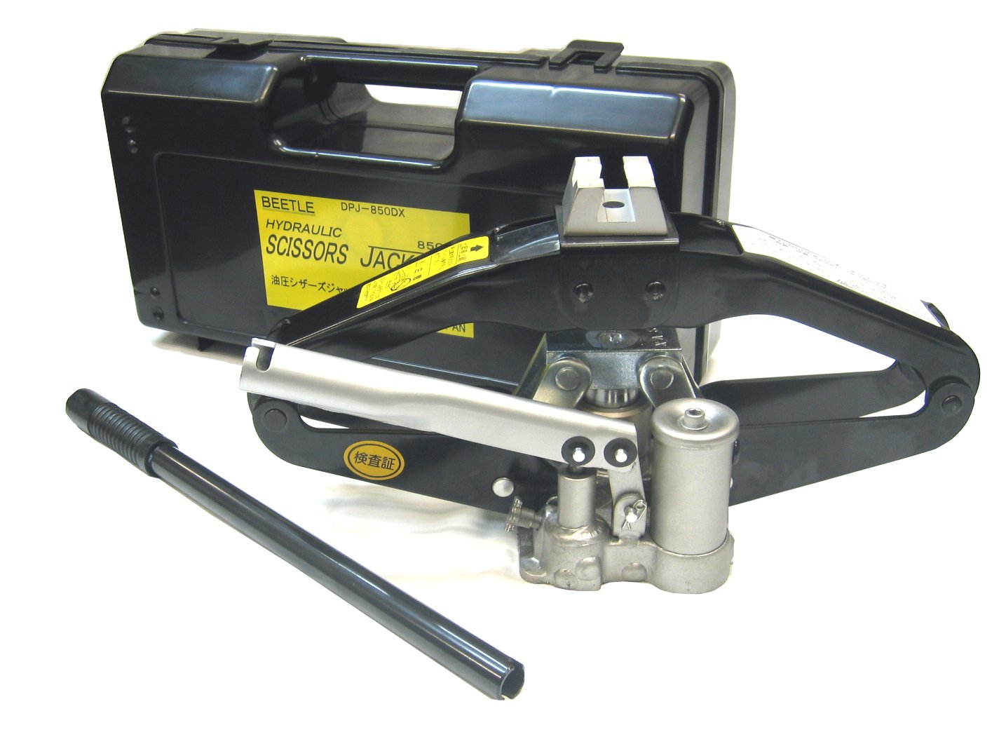 Hydraulic Scissor Car Jack : Auto craft rakuten global market hydraulic scissor jack