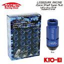 協永産業 Kics レデューラレーシング 2pcs シェルタイプナット (RL53) ブルー M12×P1.