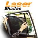 [LaserShades] レーザーシェード 2枚 前席左右セット トヨタ カムロード 【TOYOTA CAMROAD [TRY230/KDY230/KDY280系]】 ※送料1080円、北海道・九州は1620円、沖縄・離島は着払い
