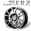 ENCO エンコ ≪ERZ (エルツ)≫ 17×7.0J 5H PCD108 +48 4本購入で送料無料