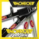 [MONROE] ショック ≪ Reflex リフレックス ≫ フロント用1本 【シボレー バンエクスプレス 03〜11】