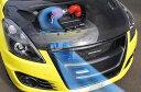 [Monster Sport] モンスタースポーツ MSEカーボンエアインダクションボックス 【 スイフトスポーツ [ZC32S] 】【代引不可】