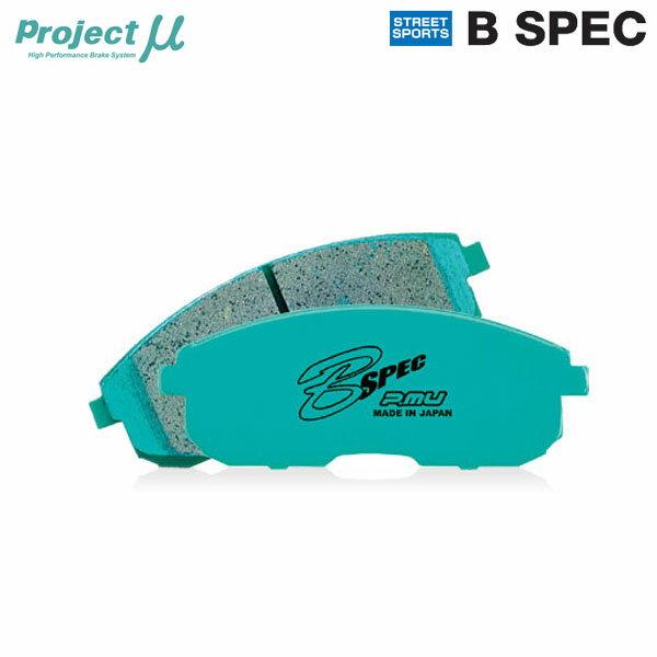 [Projectμ] プロジェクトミュー ブレーキパッド B SPEC 前後 1台分 セット キャンペーン 【アテンザ GJ2FP 12.11〜 2200cc】 本州・北海道は送料無料 沖縄・離島は送料1000円(税別)