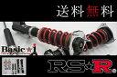 RSR 車高調 Basic☆i [推奨仕様] 【カローラルミオン [ZRE154N] 4WD 1800 NA 19/10〜】