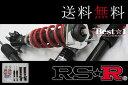 RSR 車高調 Best☆i [推奨仕様] 【MPV [LY3P] FF 2300 NA 18/2〜】