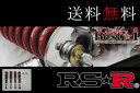 RSR 車高調 Luxury Best☆i [推奨仕様] 【クラウンハイブリッド [AWS211] 4WD 2500 HV 26/7〜】