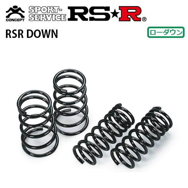 [RSR] ダウンサス 1台分セット 【ノート E12 24/9〜 FF 1200 SC S DIG-S 】 送料無料(東北・北海道・沖縄は通常送料)