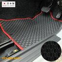 RUGSLAY タフマット フロアマット 1台分 ハイラックススポーツピックアップ RZN152H H13.08〜H16.04 2WD / EXキャブ専用